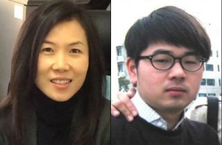 교신저자인 김유선 아주대 의과대 교수(왼쪽)와 제1저자 구기방 연구원 - 한국연구재단 제공